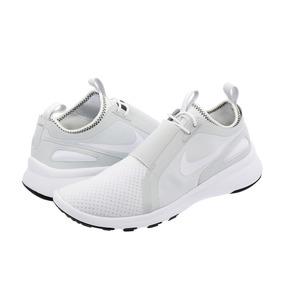 ( 43 ) Tênis Nike Branco Gelo