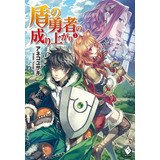 Maou light pdf yuusha maoyuu novel