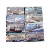 Modelos P/ensamblar Buques D/guerra Pla Colección Militar 8u