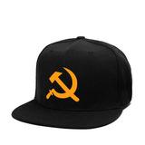 Gorra Negra Con Estrella Comunista en Mercado Libre Argentina 97a56411818