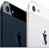 iPhone 5 16gb Libre + Mica Vidrio Buen Estado