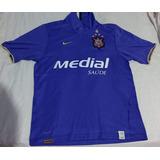 Camisa Roxa Do Corinthians 2008 no Mercado Livre Brasil 74ab80a9799a3