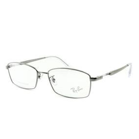 b363565f96f0c Armação Óculos De Grau Ray-ban Masculino Titanium Rx8745d. R  495