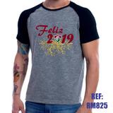Camisa Raglan Feliz 2019 Fluminense Ano Novo Mescla b4368bb4be134