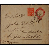 Brasil Carta Circulada São Paulo 1923 São João Boa Vista