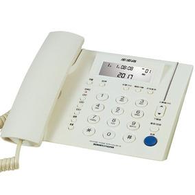 Backgammon Hcd113 Blanco Teléfono De La Oficina Europeo Rin