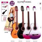 Guitarra Criolla Gypsy Rose Funda Soundgroup Palermo.