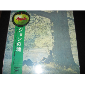 Lp John Lennon / Plastic Ono Band - Made In Japan