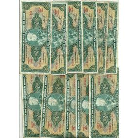 Lote De Cédulas De 2,00 Década De 50 - 11 Peças - 12767