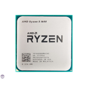 Processador Amd Ryzen 5 1600 3.2ghz - Menor Preço!