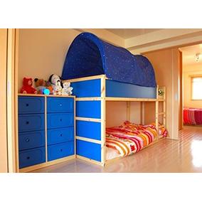 Kao Mart Canopy Tent Para Ikea Kura Bed Blue