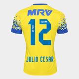 1a36c0dd5e Camisa Julio Cesar Flamengo - Futebol no Mercado Livre Brasil