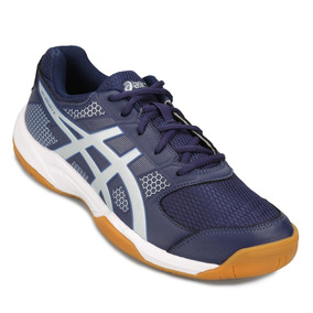 Zapatillas Asics Gel Volley Elite - Zapatillas en Mercado Libre ... 19dbaf3d3e