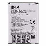 Bateria Lg Bl-52uh Original Envio Gratis