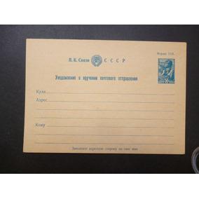 Rússia Cartão Novo, Pré-selado Com 30 Kóp. - L - 3596