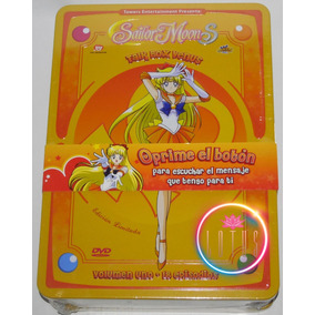 Sailor Moon Talk Box Venus Dvd (sin Modulo De Voz)