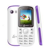 Celular Dual Chip E Bluetooth Lenoxx - Cx904 Branco E Lilas