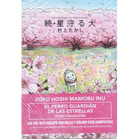 Manga Zoku Hoshi Mamuro Perro Guardian Estrellas Continuacio ·   299 485dac573689b