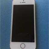 I Phone 5s (acabou A Bateria E Só Fica Na Tela Da Maçã)
