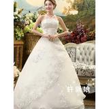 Donde puedo lavar vestido de novia en lima
