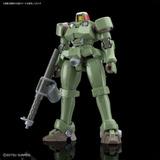Gundam Hg Leo