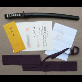 Katana Wakizashi Antiga Original Assinada, Certificado Nbthk