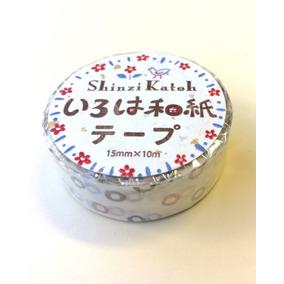 Washi Tape Japonês: Made In Japan: Bolinhas Coloridas: Novo!