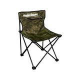 Marine Sports Cadeira Para Pescador Ou Camping - Promoção