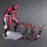 Venom - Play Art 26 Cm