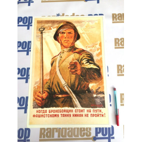 Cartaz Pôster 2ª Segunda Guerra Mundial Reich 1943 Nazismo