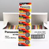 Pila Panasonic De Litio Cr 2032 Original 3v Tira X 5 Und
