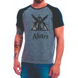 Camiseta Harry Potter Reliquias Raglan Curta Cinza Camisa