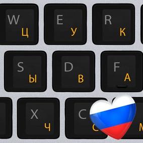 Adesivos Transparentes Para Teclado Russo (5 Cores)