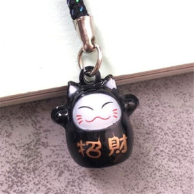 Chaveiro Da Sorte Gato Da Sorte Gato Que Convida Maneki Neko
