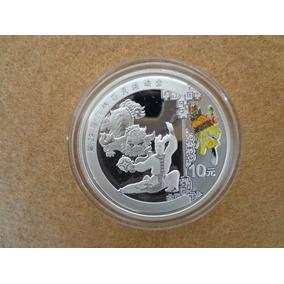 Moneda Juegos Olimpicos Beijing 2008 en Mercado Libre México 6e96b4f764cda