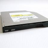 Quemadora De Dvd Cd Para Laptops