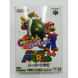 Super Mario 64 Japones N64 - Rka
