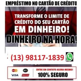 Emprestimo No Cartao De Credito - Sem Juros