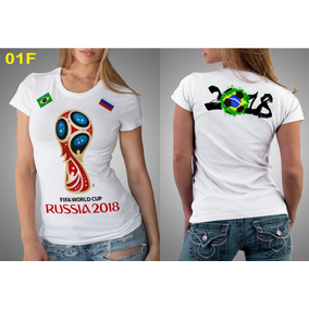0db6d081d Camiseta Copa Mundo 2018 Russia - Camisetas Manga Curta para ...