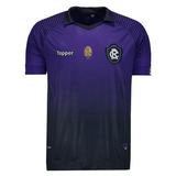 Camisa Flamengo Remo no Mercado Livre Brasil 6b9684994336f