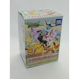 Caja Sorpresa De Pokemon Eeveeluciones