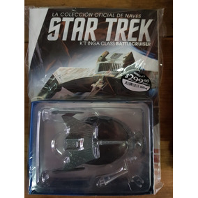 Coleccion Oficial Naves Star Trek - N7 - La Nacion