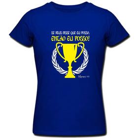 13f9fb8b75 Camisetas Evangelicas Moda Gospel Frases - Camisetas Manga Curta no ...