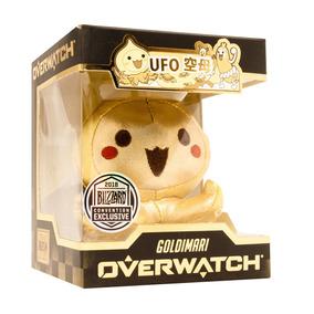 Goldimari Overwatch Ufo Exclusivo Blizzcon Overwatch