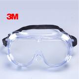 Oculos Proteção 3m no Mercado Livre Brasil 5421a921de