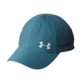 Gorro Under Armour Running Ua Fly By Mujer Pe