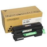 Toner Ricoh Original Mp 401 402 Sp 4520 (841886) Mp402