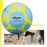 Bolas Mikasa em Rio de Janeiro de Futebol no Mercado Livre Brasil ed2e31371b43c