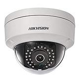 Cámara Hikvision Domo Ip Exter 4mp Icb Technologies