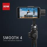 Zhiyun-tech Smooth 4 Smartphone Estabilizador - Inteldeals